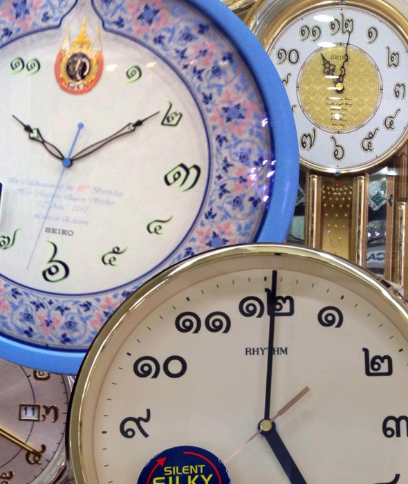 Thai Clocks