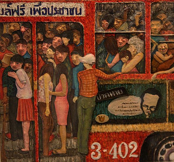 Thai Folk Wisdom