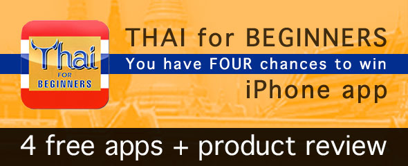 Thai for Beginners iPhone App: 4 Chances to Win