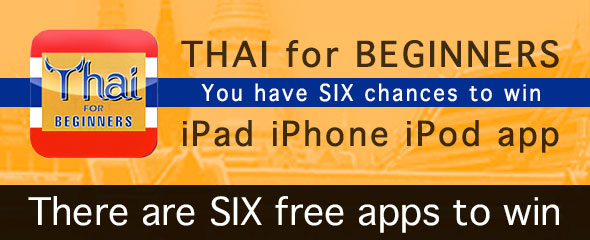 Thai for Beginners  iPhone iPad iPod App: 6 Chances to Win