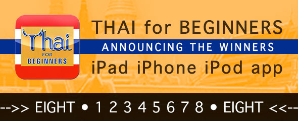 Thai for Beginners iPhone iPad iPod App: Winners
