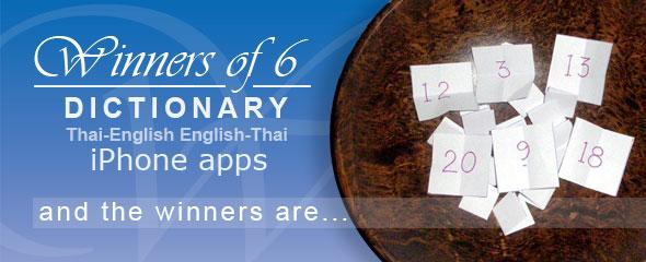 Winners: Talking Thai-English English-Thai Dictionary iPhone App