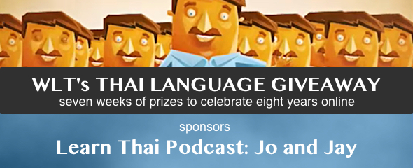 WLTs Thai Language Giveaway