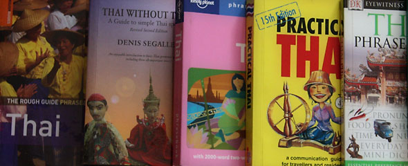 Thai Language Phrase Books