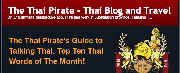 The Thai Pirate