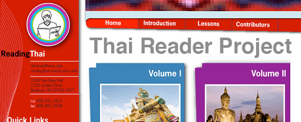 Thai Reader Project