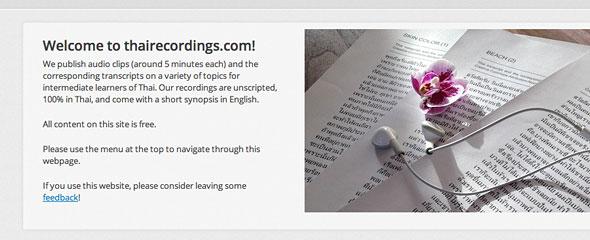 Thairecordings.com