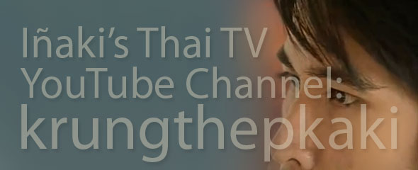 Watching Educational Thai TV on YouTube