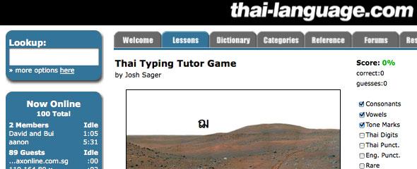 Thai Typing Tutor Game