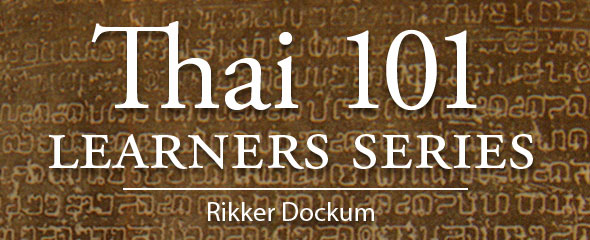 Thai 101 Learners Series