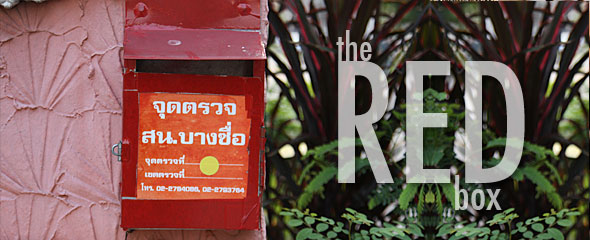 Thailand's Mysterious Red Boxes