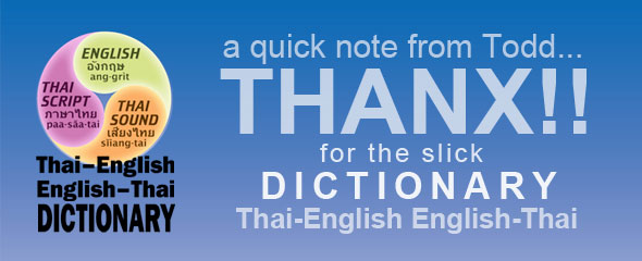 Todd on Thai-English English-Thai Software Dictionary
