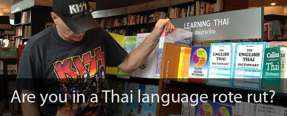 Are you stuck in a Thai Language Rote Rut? Try Eavesdropping