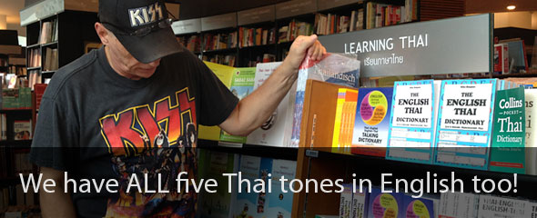 Hitting the Second Wall of Learning Thai