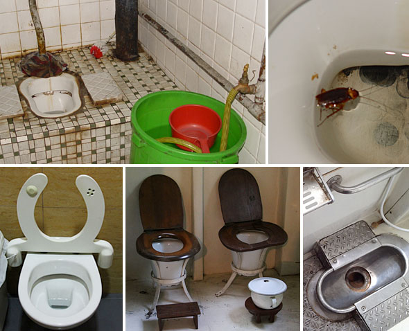 Squat Toilets and Bum Guns