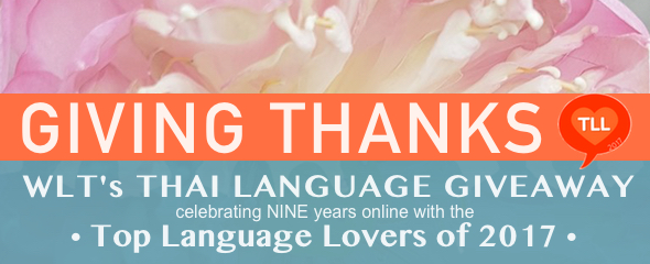 Top 100 Language Lovers of 2017