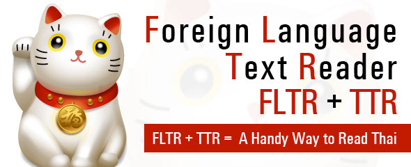 Re-Introducing FLTR + the Thai Text Reader
