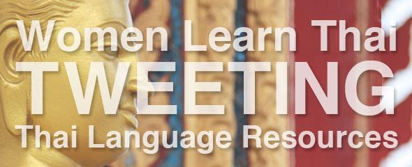 WLT Tweeting Thai Language Resources