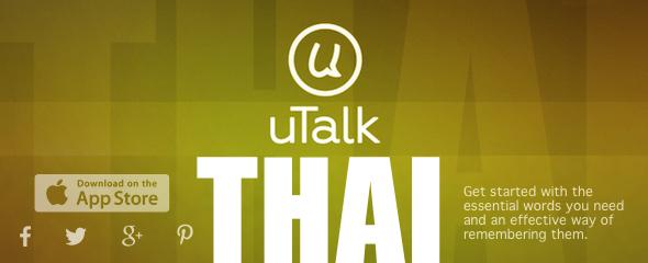 uTalk Thai