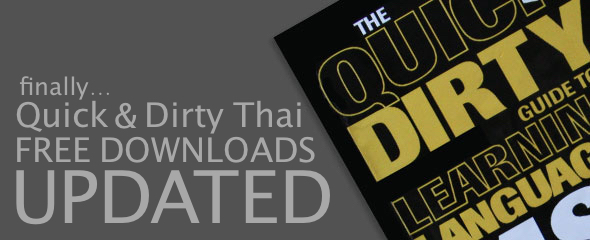 Updated Quick & Dirty Thai Vocabulary and Phrases