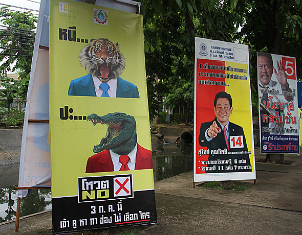 Yellow PAD Political Posters Translated