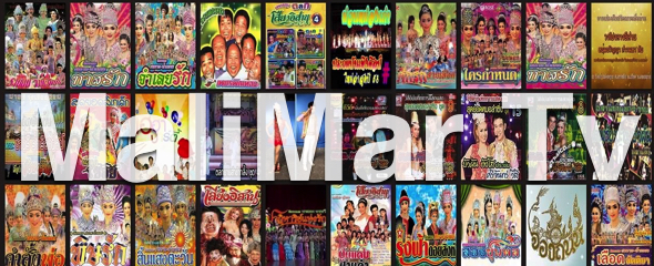Watch Thai on MaliMar Tv