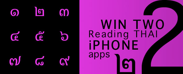 Win the Top Reading Thai iPhone App