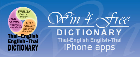 Three-Way Thai–English English–Thai iPhone Dictionary