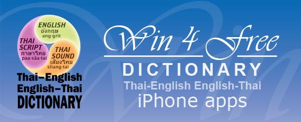 Three-Way Thai–English English–Thai iPhone Dictionary