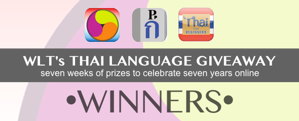 WINNERS: Thai Language Giveaway