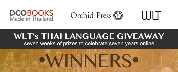 WINNERS: Thai Language Giveaway