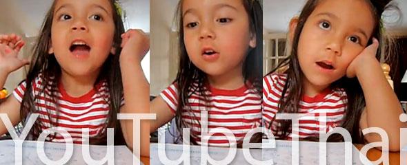 Learning the Thai Alphabet on YouTube