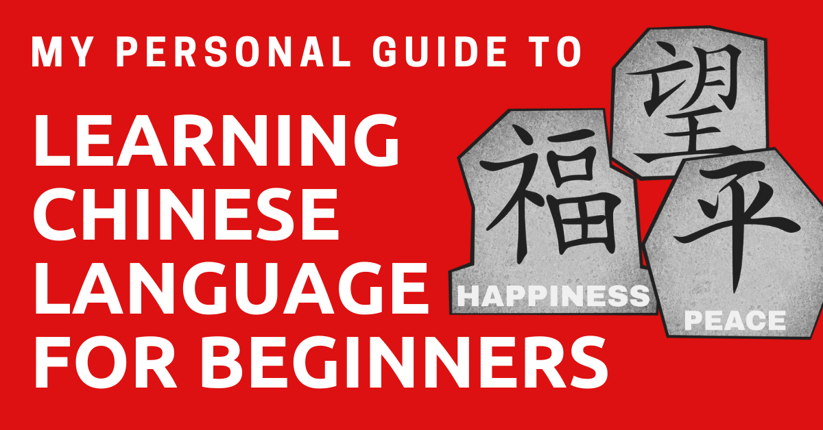 My Personal Guide To Learning Chinese Language Fast For Beginners