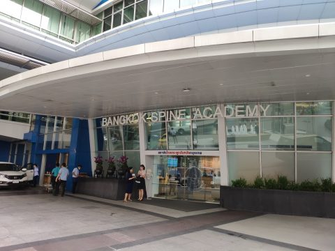 The entrance of Bangkok Hospital's Spine Academy.