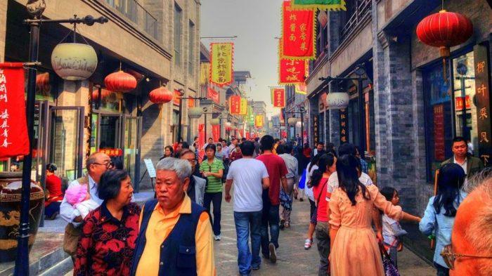beijing walking street