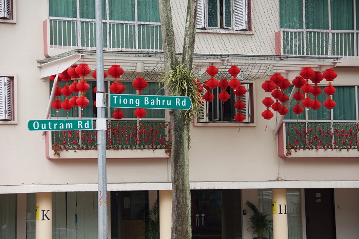 Tiong Bahru Road