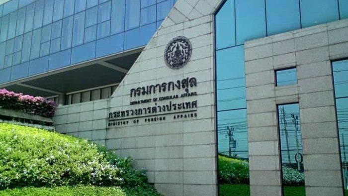 department of consular affair in bangkok