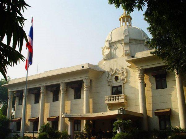 Royal Thai Embassy in New Delhi