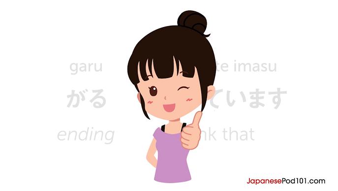 JapanesePod101 Video lessons