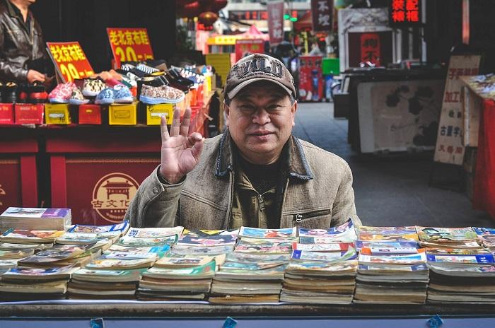chinese books seller